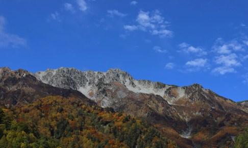 立山(大汝山)