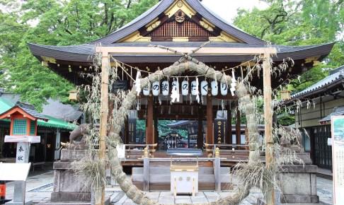 護王神社『夏越大祓』