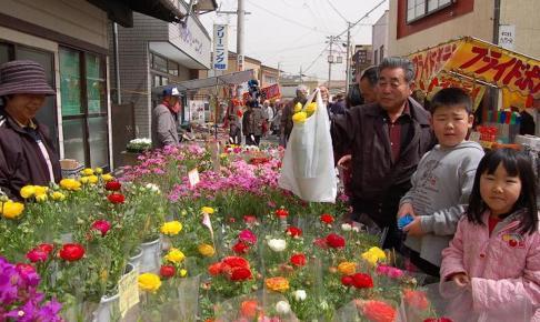 春の花泉互市