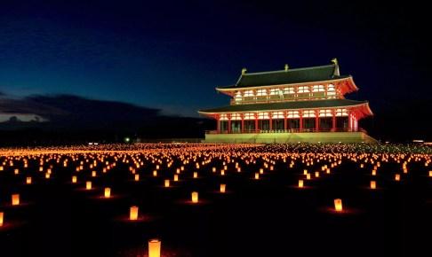 平城宮跡『天平たなばた祭り』