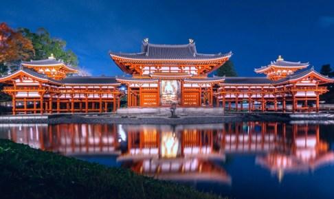 平等院『秋の特別夜間拝観』(紅葉ライトアップ)