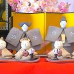 かさまの陶雛~桃宴~