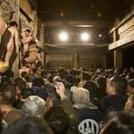 黒石寺『蘇民祭』