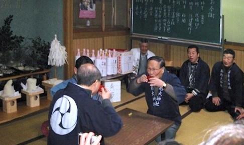 駒形大神社『御奉謝』(にらめっこおびしゃ)