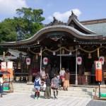 琴崎八幡宮『秋季例大祭』