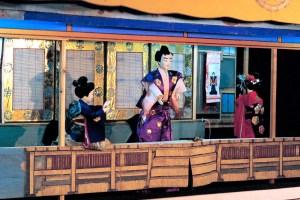 倉沢人形歌舞伎