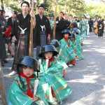 筑摩神社『鍋冠まつり』