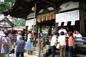 白髭神社秋季大祭『白鬚まつり(なるこ参り)』
