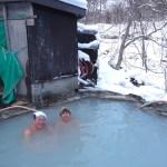 熊の湯露天風呂