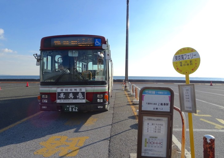 鴨川日東バス