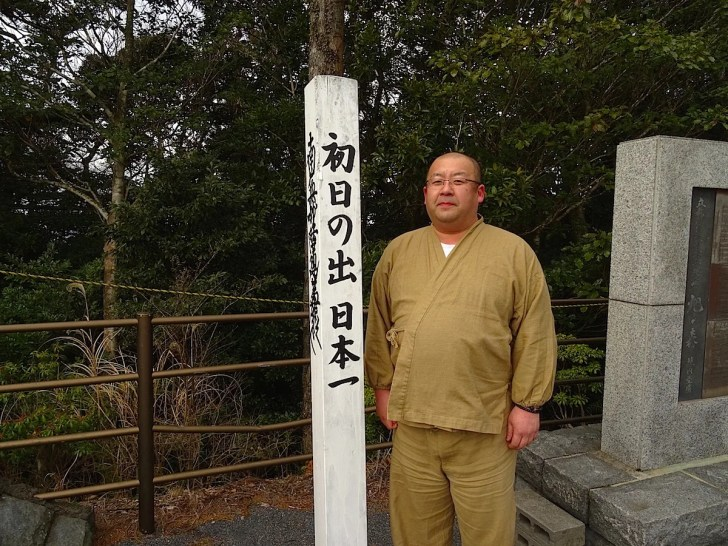 ここが「初日の出日本一」の清澄寺境内、旭が森
