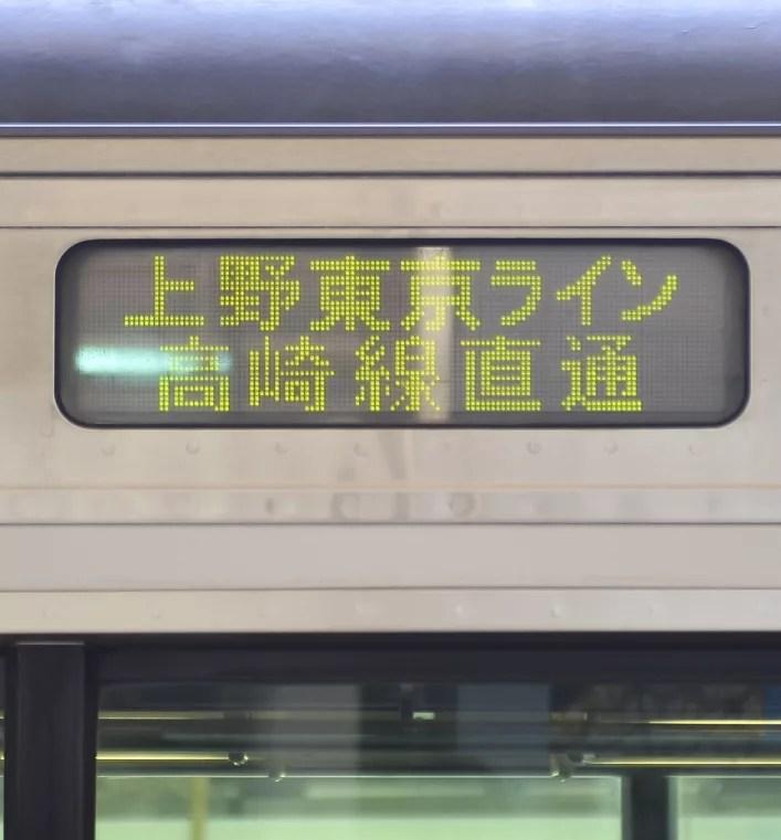 青春18きっぷ・日本海ルート