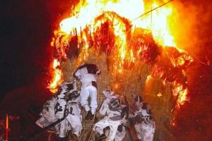『鳥羽の火祭り』|西尾市