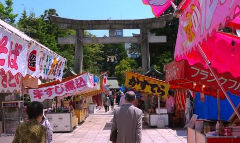 山王まつり(日枝神社大祭)