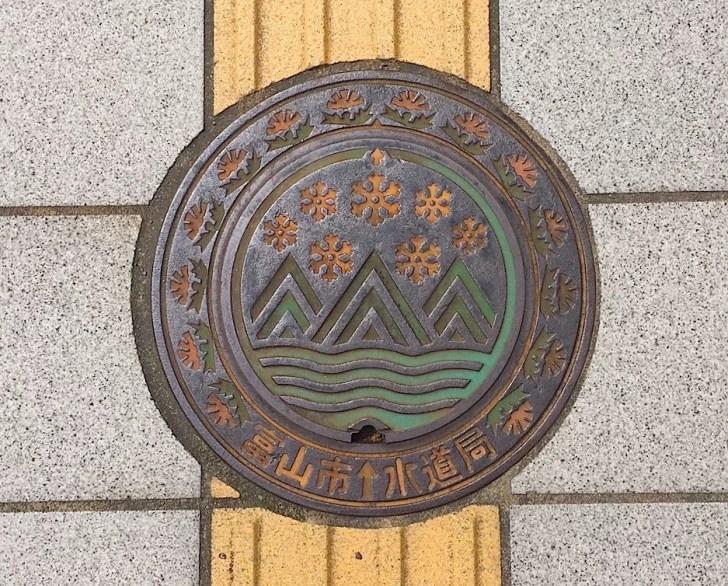 富山市水道局の水道仕切弁の蓋