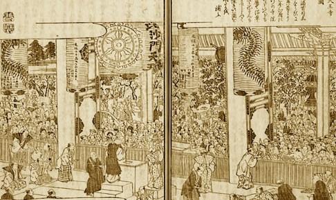江戸時代に大流行の宝くじ