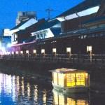 うずま川行灯まつり