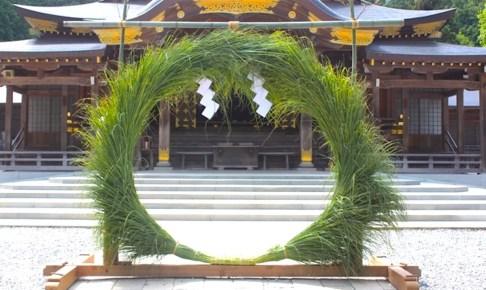 弥彦神社・茅の輪