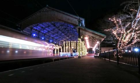 八瀬比叡山口駅『Illumi‐station』(イルミステーション)