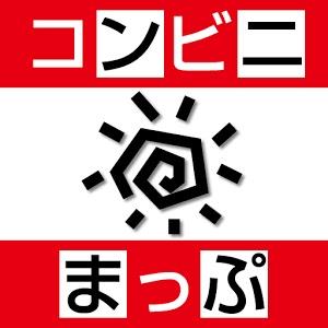 コンビニまっぷ+(アイコン)