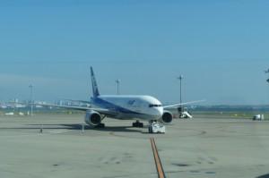 yamaguchiairplane