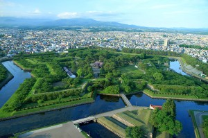 1280px-Hakodate_Goryokaku_Panorama_1