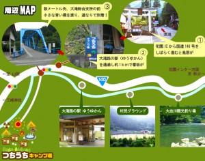 つちうちキャンプ場周辺MAP