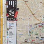 観光MAP