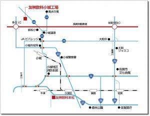 友桝飲料MAP