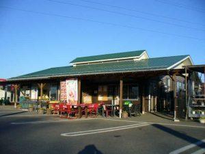佐野観光農園アグリタウン