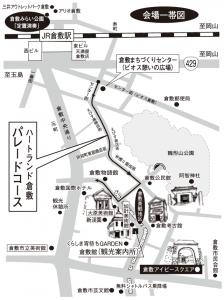 倉敷MAP