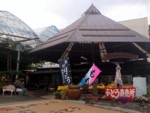 勝沼観光センター 専果園