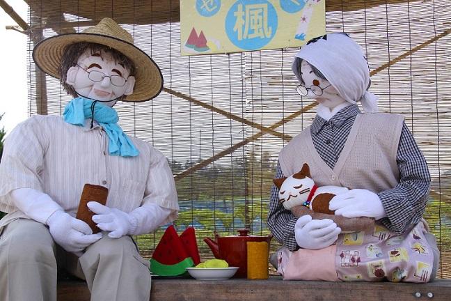 下吉田フルーツ街道案山子祭り