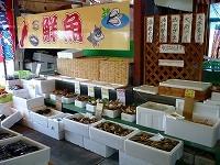 ザ・朝市 タイヨウ水産