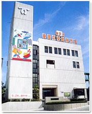 神戸市東部中央卸売市場