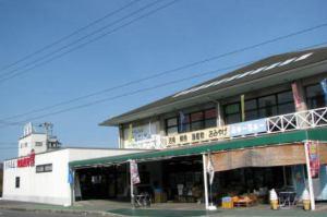岡山県漁業協同組合連合会 水産物直売所(ふゅ~ちぁ~)