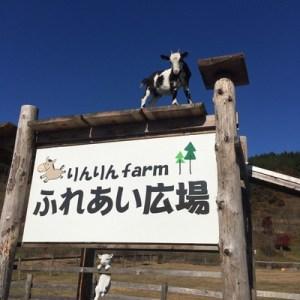 りんりんfarm&cafe