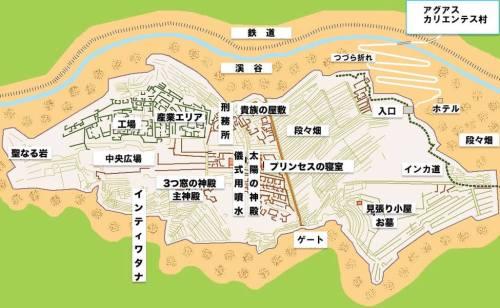 マチュピチュ内の地図