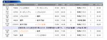 blog_import_54114f61b16b2-2