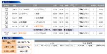 blog_import_54115ed81e581
