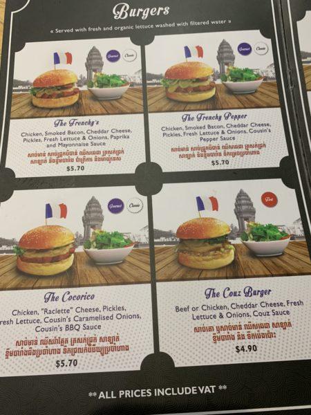 92EF0824-F1CE-4E1C-9160-F7EEB1E1E8D0-600x450 プノンペン カズンズバーガーのハンバーガー