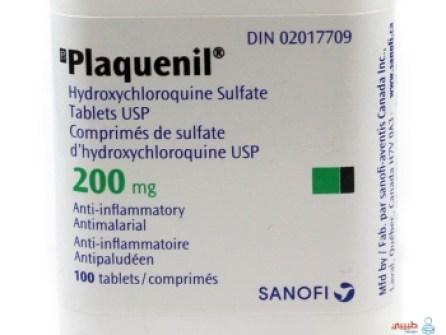 جرعة دواء هيدروكسي كلوروكوين