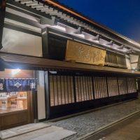 「沙石(させき)」岩瀬の日本酒立ち飲みバー 洗練されたオシャレな雰囲気と100種類の日本酒に酔う