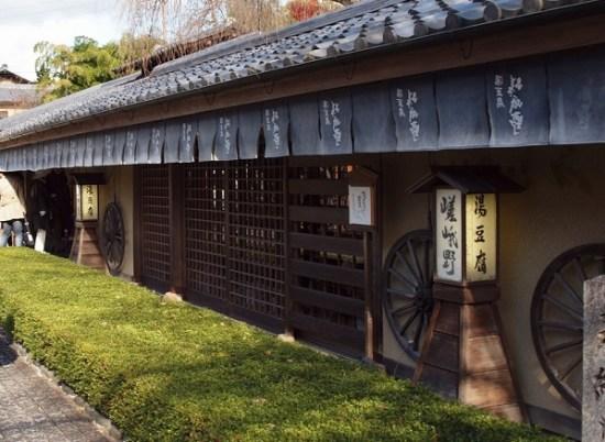 20161031-873-10-kyoto-yudofu