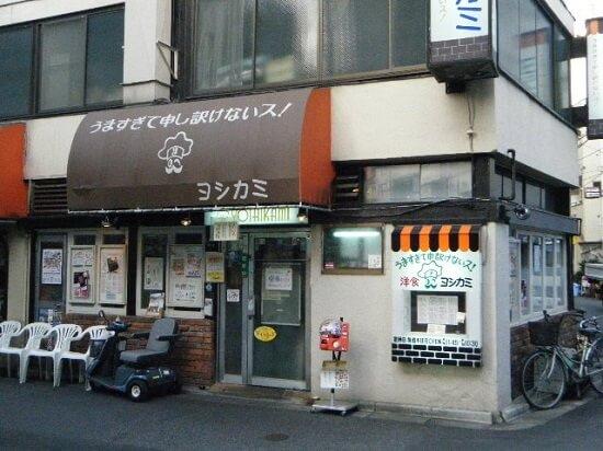 20160411-680-4-asakusa-yousyoku