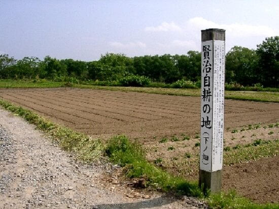 20160419-684-16-hanamaki-kanko