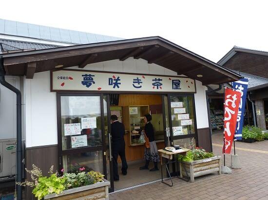 20160424-689-21-tono-iwate-kanko