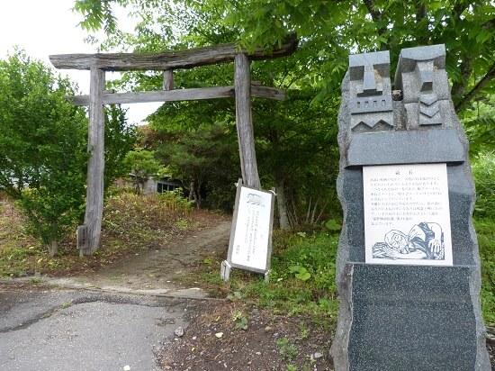 20160424-689-23-tono-iwate-kanko