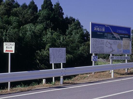20160426-691-38-iwaki-city-kanko