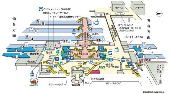 20160504-697-100-morioka-omiyage